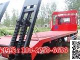 赤峰市哪里有平板车出售 厂家直销各类平板运输车