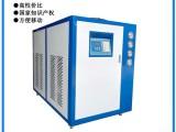 厂家直销牛奶专用冷水机制冷机组工业冷水机