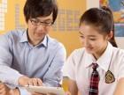 上海初一英语,数学辅导班,武宁路附近初中补习班