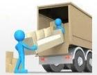 盐城市区货车、面包车、电动三轮车专业搬家队