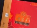 公馆黄记大月饼加盟招收桂林各地市区区域分销商