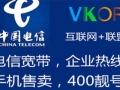 用电信4G套餐,100M宽带免费用,电信电视免费看