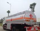 东风多利卡5吨加油车现车供应部分地区包办牌照,现买现提