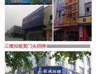创意招牌策划,设计,安装就选湖南奥乐广告传媒有限公司!
