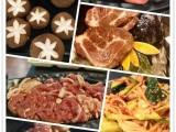韩式烤肉厨师 日式烤肉厨师 烤肉培训