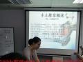 湛江哪里有中医针灸康复理疗培训,小儿推拿培训可考证