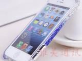 苹果iphone5/5s水钻边框镶钻手机壳 4/4S糖果色渐变钻