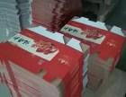 郑州纸箱厂 瓦楞纸箱厂 特产箱厂 月饼礼箱厂