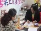[首战告捷]张成荣香辣鸡架饭济南展会圆满落幕签约爆