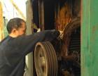 龙泉驿油烟机安装维修清洗公司