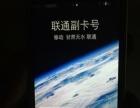 成色iPhone5s转让