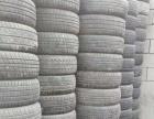 高价回收二手轮胎轮毂 专业回收新旧轮胎量大可上门
