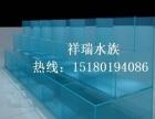 南昌鱼缸 自动换水鱼缸 酒店鱼缸 专业制作