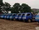 西安拉垃圾200清运垃圾300垃圾清运400拉垃圾清运