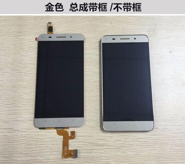 深圳公明高价回收华为手机液晶屏,回收液晶屏价格