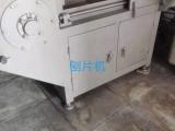 常年回收各類食品加工廠設備