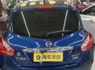 日产 骐达 2011款 1.6 CVT XE舒适版-即日起到3号4年2.9万公里7.98万