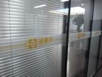 深圳宝安区办公室带公司logo标识磨砂玻璃贴制作安装
