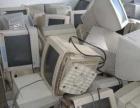 各种电脑回收组装电脑回收 品牌电脑回收 办公 笔记本回收