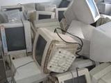 各種電腦回收組裝電腦回收 品牌電腦回收 辦公 筆記本回收