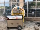 SERBOT高楼幕墙清洗机器人