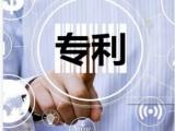 南京企業價值評估公司 整體資產評估公司