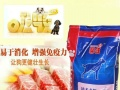 批发价出售馨旺鲜肉狗粮,高品质犬粮,包邮,送货上门