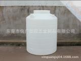 供应5吨塑料储罐 5000L食品化工塑料桶水塔 塑料制品5T塑料
