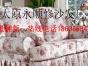 太原专业维修沙发 沙发套定做 各种椅子换皮换面翻新