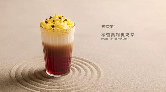 乌鲁木齐奶茶加盟代理