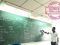 龙岗全外教英语口语培训业余时间上课
