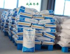 哈尔滨锅炉软化水阳树脂001 7