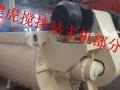 保定市新型免烧彩砖机设备赣榆县搅拌机资料价格地址