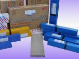 京雷焊条GES-309L不锈钢焊条2.5mm焊条3.2焊条
