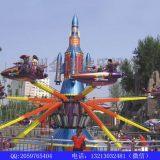 郑州金山游乐设备供应自控飞机六臂 八臂 厂家自销
