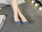 拉菲女鞋 诚邀加盟