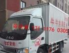 牛牛货运的士,出租货运面包车3.1米箱货、4.2米