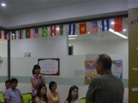 深圳龙华零基础英语培训机构 英语提高班