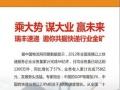 瑞丰速递吉林省公司招合作商