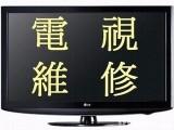 懷柔區三星LG夏普飛利浦液晶電視專業維修回收