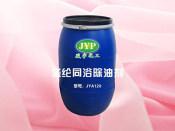 厂家推荐优质前处理助剂螯合分散剂JYA101