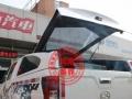专业提供黄海N2运动款斜盖 平盖