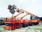 东莞西城区6~28米高空作业车升降车升降平台出租 质量好
