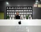 苹果专卖/苹果手机专业维修