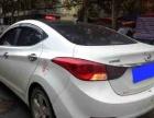 现代伊兰特 朗动2015款 1.6 自动 GLX 领先型 ,先1