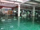 东莞耐磨地面漆装修 - 环邦地坪厂家