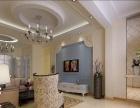 安阳室内设计培训机构选正规专业装修公司