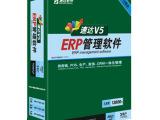 速达V5-Pro工业版ERP软件进销存财务管理生产管理软件网络版