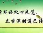 广州少儿国学夏令营中英文班