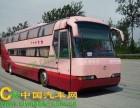 从宁波到莆田的直达汽车几点发车+多少钱?(客运站时刻表)
